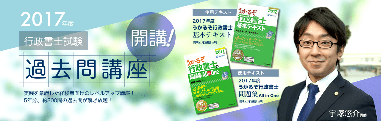 2017年度経験者向け講座