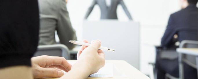 社労士試験の受験資格について