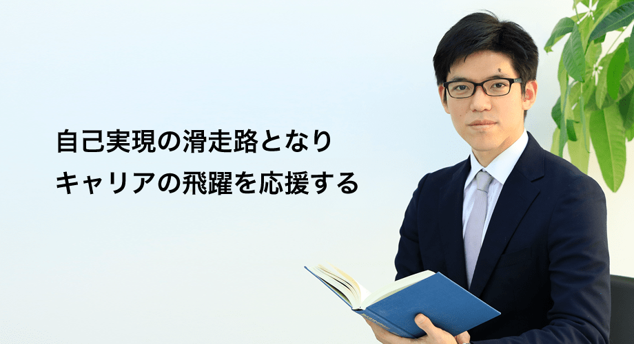 鬼頭 政人 株式会社サイトビジット代表取締役