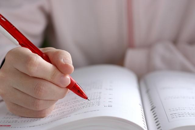 自分に合った勉強法