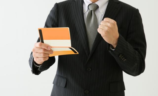 弁理士の年収|弁理士試験|資格スクエア
