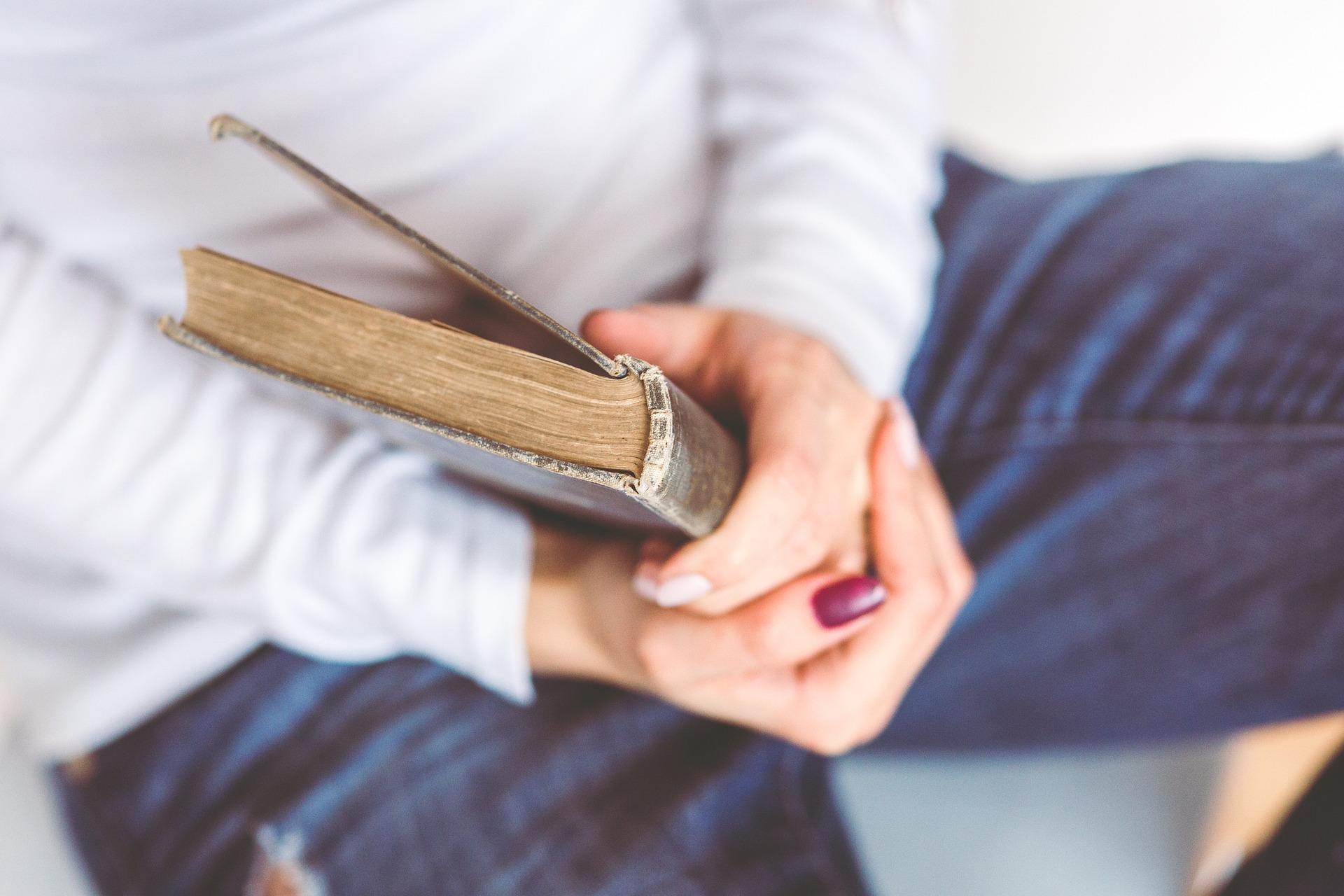 社労士試験の受験者の読書法とは